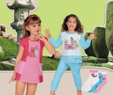 Бизнес идея: распродажа детских товаров через интернет.