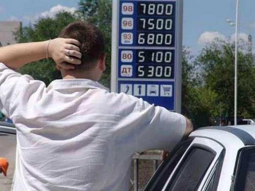 1329769173_benzin