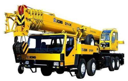 40Ton_truck_crane_40Ton_hydraulic_truck_crane