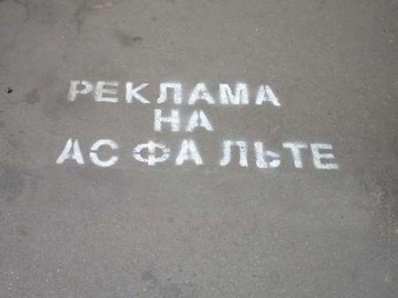 sovten_ru