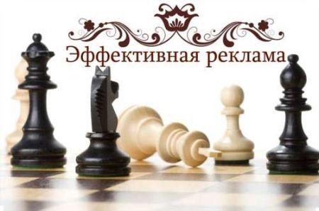 E`ffektivnaya-reklama-dlya-salona-krasotyi