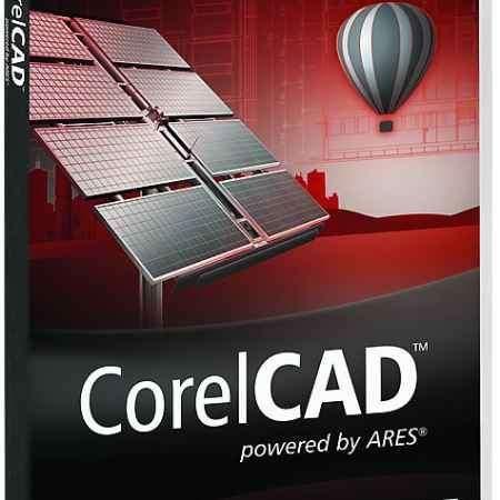 Купить CorelCAD
