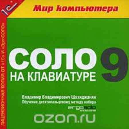 0c7ec9f50c45336d4bc72ae6d939.big_