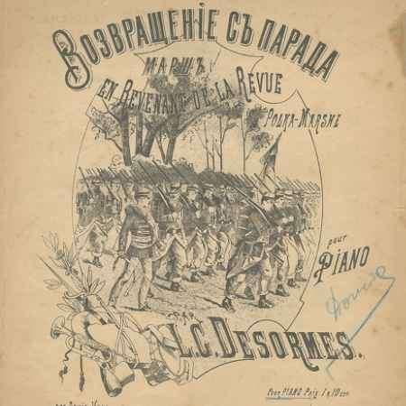 Купить L. C. Desormes Возвращенiе съ парада. Маршъ / En Revenant de la Revue: Polka-Marshe