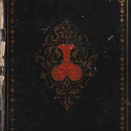 Купить Палешане. Записки палехских художников о их жизни и творчестве, написанные летом 1932 года и иллюстрированные ими самими