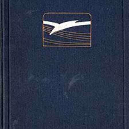 Купить Ежегодник Московского Художественного театра. 1948 г. Том 2