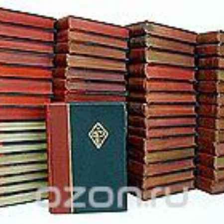 Купить Большая Советская Энциклопедия в 65 томах + дополнительный том. Первое издание (комплект из 66 книг)