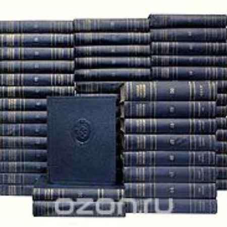 Купить Большая Советская Энциклопедия (комплект из 51 книги)