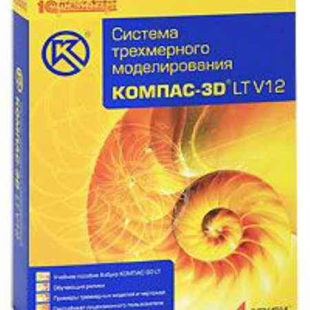 Купить Компас-3D LT V12