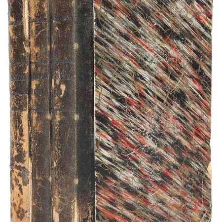 Купить Курс гражданского права. В 3 томах (комплект)