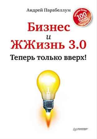 2fc0cab529ebd1099b9ae703243e.big_