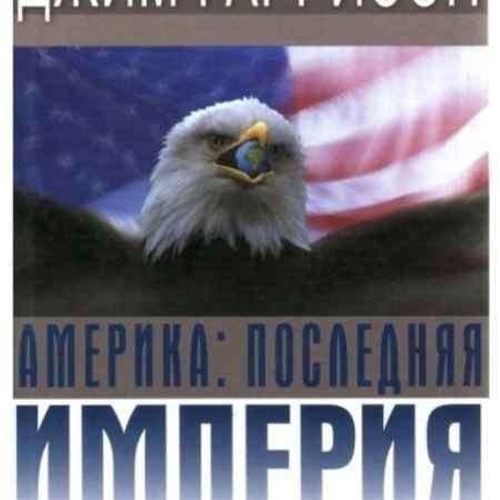 Купить Джим Гаррисон КНИЖНЫЙ СТОК: Америка: Последняя империя