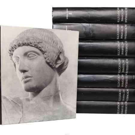 Купить Всеобщая история искусств. В 6 томах (комплект из 8 книг)