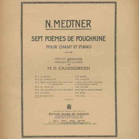 Купить Н. Метнер Medtner: Sept poemes de Pouchkine pour chant et piano: Evocation (Заклинание)