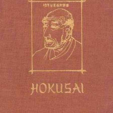 Купить Hokusai