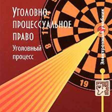 68f89d71ff3d9dbd32952e350293.big_