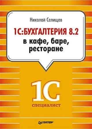 69204d8f4c74930e4b46b45967e0.big_