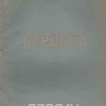 8b04b9e194a535a8a8d839cc995e.big_