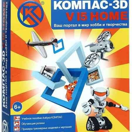 Купить Компас-3D V15 Home
