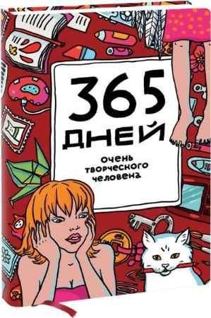 9419db6d8bd8d52d7f80def4de8c.big_