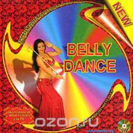 Купить Belly Dance
