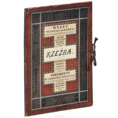 Купить Wzory przemyslu domowego: Rzezba stadtischen Gewerbe Museum