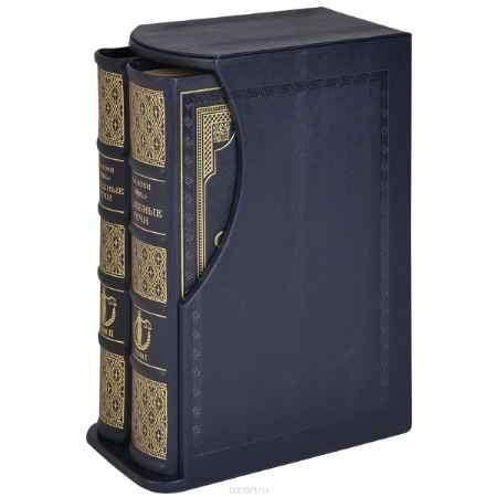 Купить А. Ф. Кони А. Ф. Кони. Судебные речи. В 2 томах (эксклюзивный подарочный комплект из 2 книг)