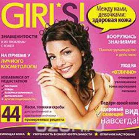 e12f9e3e3fe23353df1b931fa948.big_