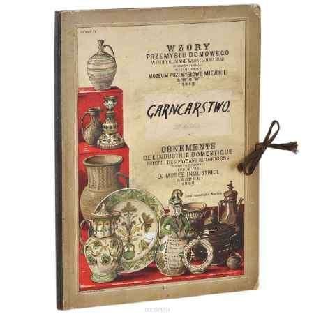Купить Wzory przemyslu domowego: Garncarstwo: Ornaments de L'Industrie Domestique