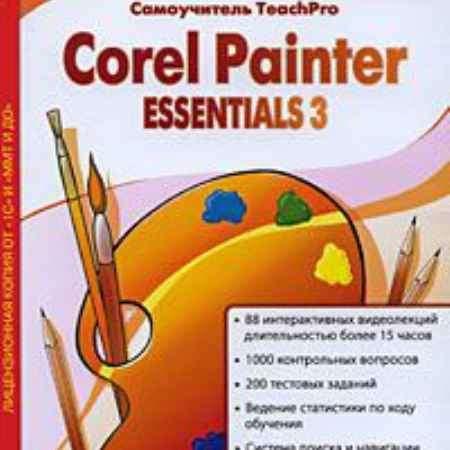 Купить Самоучитель TeachPro Corel Painter Essentials 3