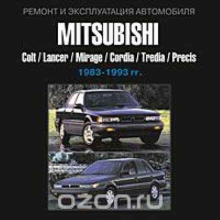 Купить Mitsubishi Colt 1983-1993 гг. выпуска