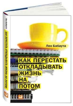 f8cd34beb96abceaf63c9a9e01fc.big_