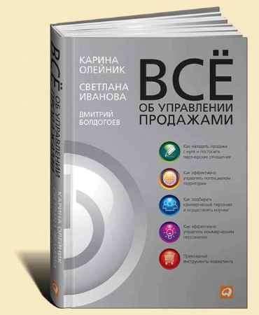 ff262aacaa2c0edb28cbaadb08a3.big_
