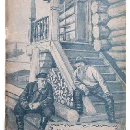 Купить Ленинградские театры. № 43 (251), 24 ноября - 1 декабря 1952 г.