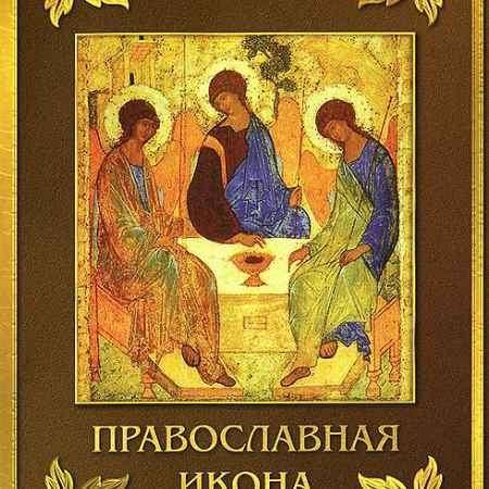 Купить Православная икона
