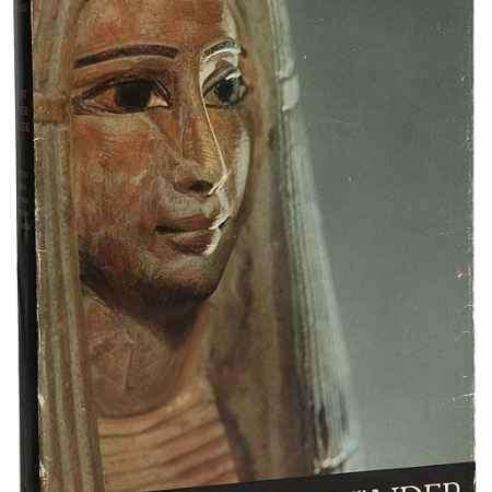 Купить W. und B. Forman Искусство далеких стран. Египет. Африка. Америка. Океания. Индонезия