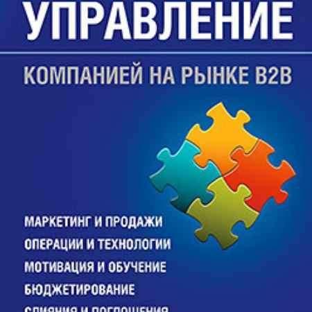 26e87aefcf4cc31c56f8bea21226.big_