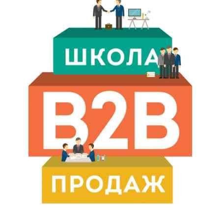 "Купить Электронная книга ""Школа B2B-продаж"""