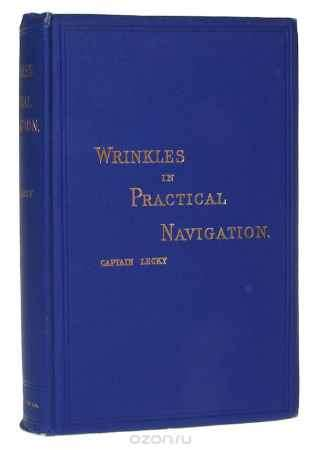 Купить Lecky S. T. S. Wrinkles in Practical Navigation