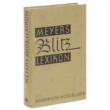 Купить Meyers Blitz Meyers Blitz - Lexikon