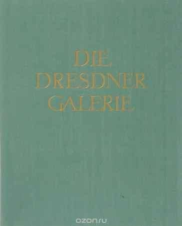 Купить Gertrud Rudloff-Hille. Die Dresdner Galerie: Alte meister