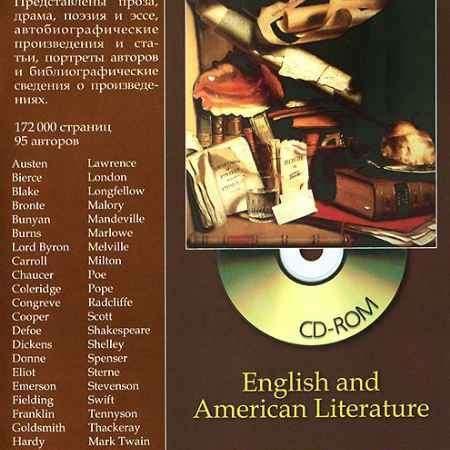 Купить Английская и американская литература