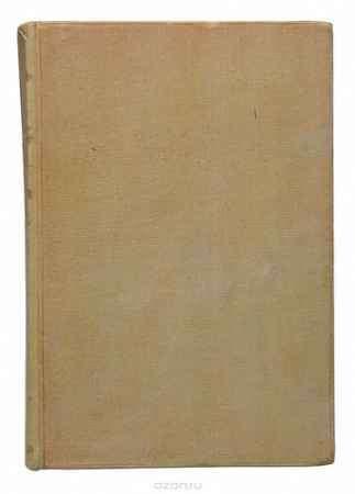 Купить Английские и французские гравюры XVIII века. Выставка кружка любителей русских изящных изданий