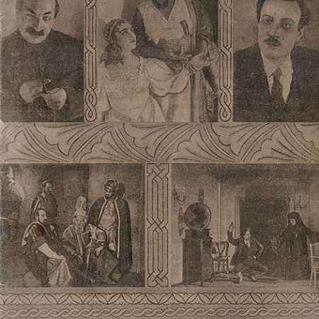 Купить Театральная неделя. № 23, понедельник, 2 июня 1941 г.