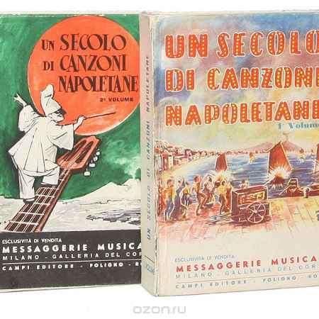 Купить Un secolo di canzoni Napoletane (комплект из 2 книг)