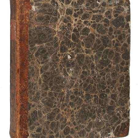 Купить Татищев И. Полный французско-российский словарь. В 2 томах, в одной книге