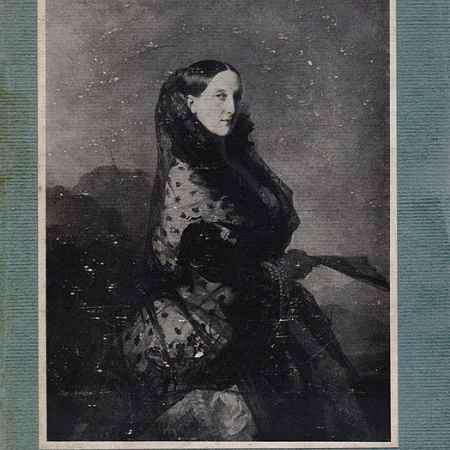 Купить Наследие великой княгини Марии Николаевны