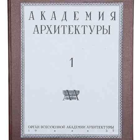 Купить Журнал