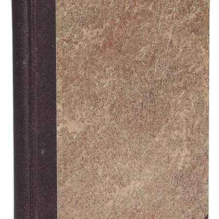 Купить А. С. Суворин. Театральные очерки. 1866 - 1876 гг.