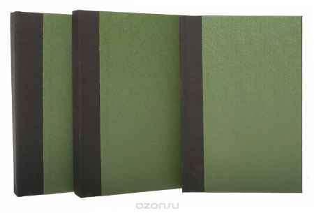 Купить Настольная иллюстрированная энциклопедия под редакцией В. В. Битнера (комплект из 3 книг)